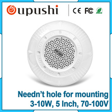 OUPUSHI KS811 6 Inch PA system hotel hall speaker ceiling ABS 100v ceiling speaker KS811(China)