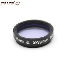 1.25 inch  Moon and Skyglow Filter for Astromomic Telescope Eyepiece Ocular - Metal Frame - Optical Glass