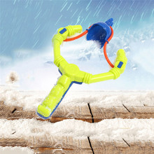Children Winter Toys Skiing Snowball Thrower Skiing Funny Toy Outdoor Play Snow Tool Toy Kids Funny Entertainment Snow Toy(China)
