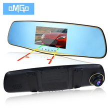 2017Newest dual lens car camera auto dvrs rearview mirror cars dvr full hd1080p night vision dash cam recorder video registrator