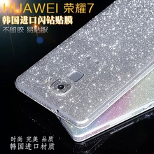 360 Degrees Luxury Full Body Glitter Diamond Sticker Cases For Huawei Honor 6/6 Plus/7/7i/5X Mobile Phone Stickers Film Screen