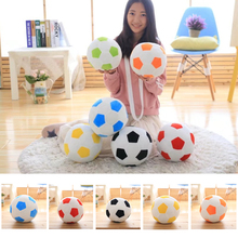 20CM Sofa Soccer Ball Plush Doll Toy World Cup Football Fan Memorable Stuffed Doll Home Car Decor