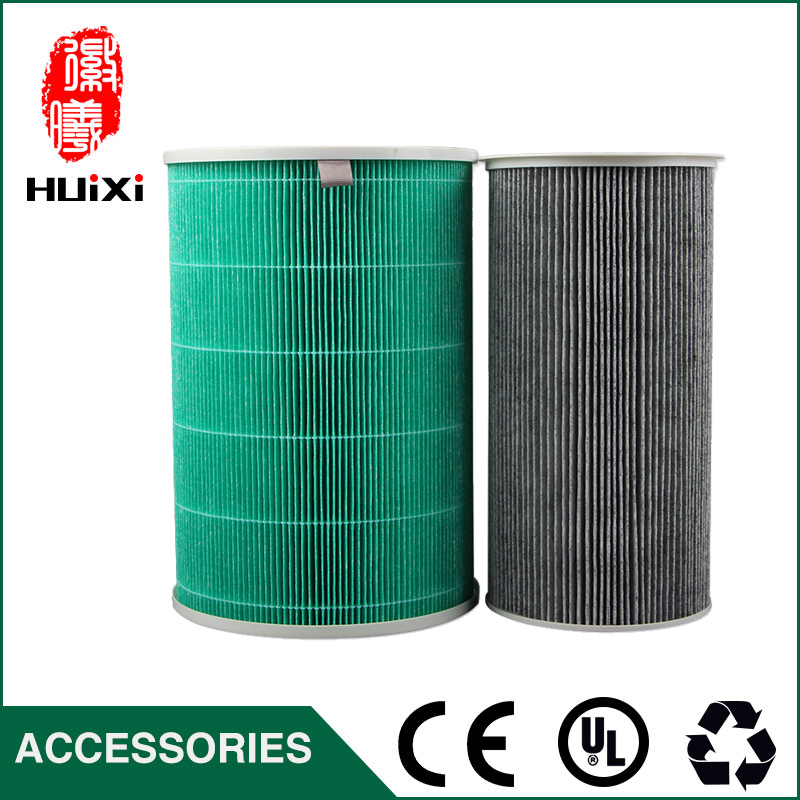 295*200mm  cylindrical hepa M air filter cleaner parts, hot sale high efficient composite filter cartridge air purifier parts<br>