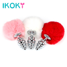 Buy IKOKY Rabbit Tail Anal Plug Bead Metal Butt Plug Sex Toys Women Men Gay Stainless Steel Female Male Masturbation