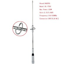 Nagoya NL-770S PL259 Dual Band VHF/UHF 100W Car Mobile Ham Radio Antenna Connector High Gain Aerial for TYT FT-7900R FT-7800R