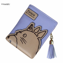 High Quality Women Wallets Totoro Design Ladies Clutch PU Leather Wallet Student Coin Purse Money Bags Long/Short Card Holder