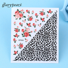 1pc Hot Pretty Rose Flower Pattern Design 3D DIY Flower Nail Sticker Leopard Print Women Nail Art Decal Tools DP064 Nail Sticker(China)
