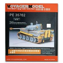 KNL HOBBY Voyager Model PE35762 World War II German tiger I tank type very early African Army transformation pieces