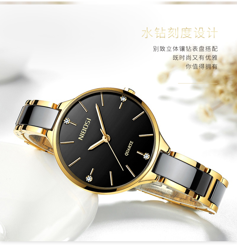 Relogio Feminino NIBOSI Women Watches Waterproof Top Brand Luxury Watch Women With Ceramics And Metal Strap Relojes Para Mujer (6)