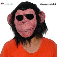 X-Merry Toy Latex Chimp Monkey Mask Gorilla Ape Bruno Mars Lazy Song Animal Face Fancy Dress(China)