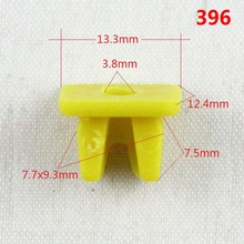 Buy KE LI MI 396 Yellow Nut Grommet retaining clips Car lamps buckle Auto Plastic Snap Fasteners Accessories for $11.50 in AliExpress store