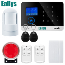 Touch Panel TFT LCD Disply WIFI RFID GSM Home Security Alarm System support EN RU ES PL DE Switchable APP Remote Control(China)