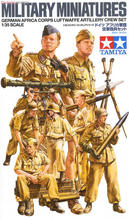 Tamiya assembled soldiers model 35343 1/35 African Artillery Force Air Force crew set