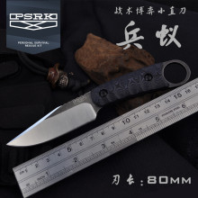 PSRK Second generation Very sharp High-end Brush Finish DC53  Fixed Tactical mini Knife,Three Edge Survival Knives Fixed Blade