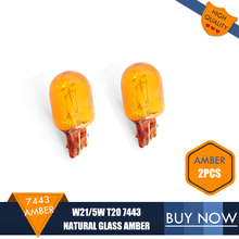 2PCS 7443 W21/5W Natural Amber Miniature Bulb Wedge T20 Rear Light Braking Light Bulb Indicator Automotive Lamp Car Styling(China)