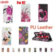 LELOZI Painted PU Leather Wallet Case For LG K7 Cheap Pretty Star Beautiful White Abstract Fashion Plum Black Heart Flower Flag