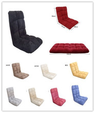 Folding Sofa/ Chair, Lazy Sofa, Tatami, Soft Mettress (more colors to choose) for home decoration +  FREE SHIPPING