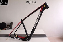 29er carbon frame SEQUEL MQ-4 BSA/BB30 seatpost 27.2mm 135*9mm/142*12mm support Di2 carbon mtb frame 29er bike mtb  oem bike