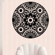 Mandala Vinyl Wall Decal Yoga Sticker Menhdi Lotus Large Pattern Ornament Indian Mural Wall Stickers Home Decor Living Room
