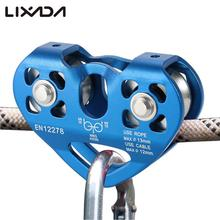 Lixada Outdoor Rock Ice Climbing Equipment 30KN Workload 30KN Breaking Load Rescue Cable Trolley Aluminum Alloy Speed Pulley