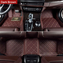 Custom fit car floor mats for Mercedes Benz S class W221 280 350 400 500 600 L S63 S65 AMG all weather car-styling carpet liners