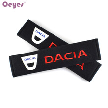 Auto Excellent Car-Styling All Cotton Sticker Case For Dacia Duster Logan 2 Mcv Sandero Dokker Stepway Accessories Car Styling
