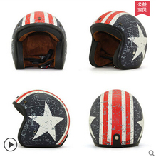 Vintage halley motorcycle helmet male motorcycle safety helmet four seasons helmet capacetes motociclismo cascos para motos(China)