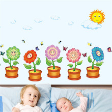 Creative DIY Sunflower wall stickers for kids rooms home decor Family Home Sticker Mural wall stickers for children adesivos(China)
