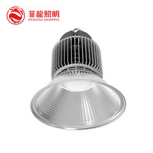 Free shipping New design bulkhead lamp industrial led lighting 200w led high bay light