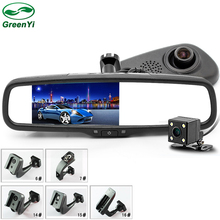 5 Inch Original Bracket Full 1920x1080P Car Mirror Monitor DVR Camera Video Recorder Box For VW Ford Kia Hyundai Toyota Mazda