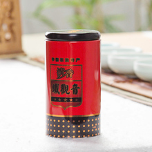 Stainless Steel Canister Tea Coffee Sugar Nuts Jar Storage Candy Storage Jar Tea Canister spices storage box Red H008