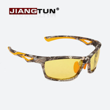 JIANGTUN Flexible TR90+Rubber Frame Night Vision Glasses Top Quality New Design Goggles Safe Night Driving Sunglasses(China)