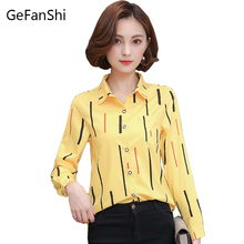 S-XXL 2017 Spring Summer Women Blouses Fashion Striped Print Shirt Chiffon Ladies Office Shirt Work Causal Tops Yellow Red