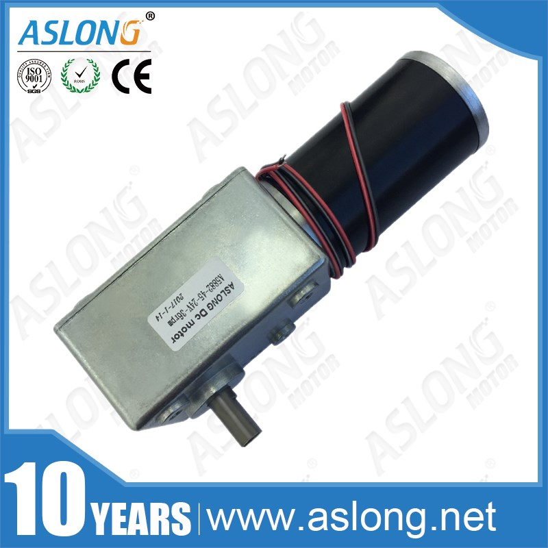 A5882-45 small micro 24V 30W dc worm gear motor high torque with gear reduction<br>