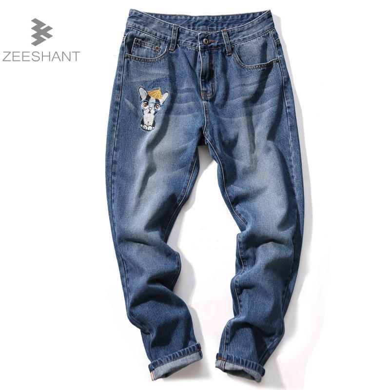 Zeeshant Brand Men Harem Jeans Pants Small Feet Male Brand Jeans Mens Youth Japanese Loose Trousers Plus Size 40 42Îäåæäà è àêñåññóàðû<br><br>