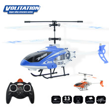 Speed 3.5CH Powerful Alloy RC Helicopter With LED Light Auto Demo Quadcopter Drones Flying Drone Toys for Beginner Easy Control(China)