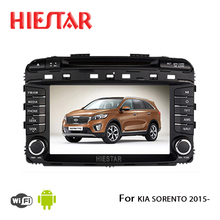 Steering Wheel Control car dvd GPS Navi 8'' Mutli-Touch Screen Android 7.1/6.0 All in one wifi 8 band Radio For KIA SORENTO 2015