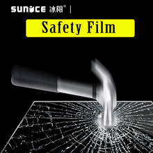 50cmx500cm Safety film security glass protective film for car window house room window glass shatter-proof for bathroom(China)