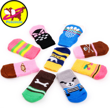 petcircle pet dog socks colorful cartoon dog socks for chihuahua yorkshire size S-L small and large dog sock 6 Sets/Lot = 24 Pcs(China)