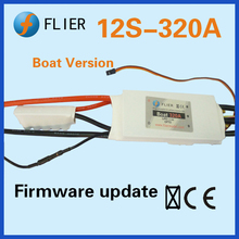 14S/16S/18S/20S/22S 320A RC boat ESC(pls inquiry us before you make payment)
