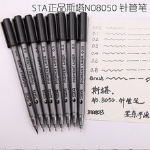 Original Brand Plastic Hook Line Pen Art Markers Drawing Pen For Kids Korean Stationery Free Shipping 2508(China)