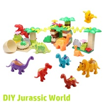 Dinosaur Set Accessories DIY Big Building Blocks Jurassic World Classic Animal Model Compatible with Duplo Bricks Baby Toys gift