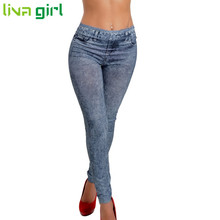2016 New Fashion Jeans Women Pencil Pants High Waist Jeans Sexy Slim Elastic Skinny Pants Trousers Fit Lady Bodycon Jeans Oct10