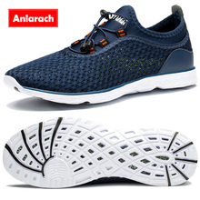 Anlarach 2017 Summer Breathable Men Casual Shoes Mesh Cool Comfortable Elastic Band Beach Shoes Fashion Outdoor Walk Shoes