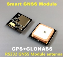 RS232 GPS module ,RS232 GNSS UBLOX NEO-M8N GNSS CHIP GPS module Antenna receiver with cirocomm antenna RS-232 level with Flash(China)