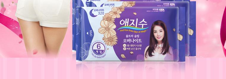 Korea 6pcs AEJISU organic cotton heavy flow over Night Sanitary Napkins pad 3mm feminine hygiene products menstrual towel pads 6
