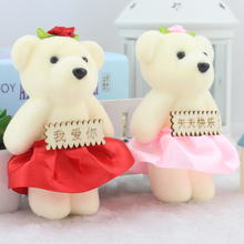 12CM 10Pcs/Lot Plush Toy Doll Mini Small Teddy Bear Flower Bouquets Joints Bear For Wedding Wholesale Cartoon Animal HOT Gift(China)