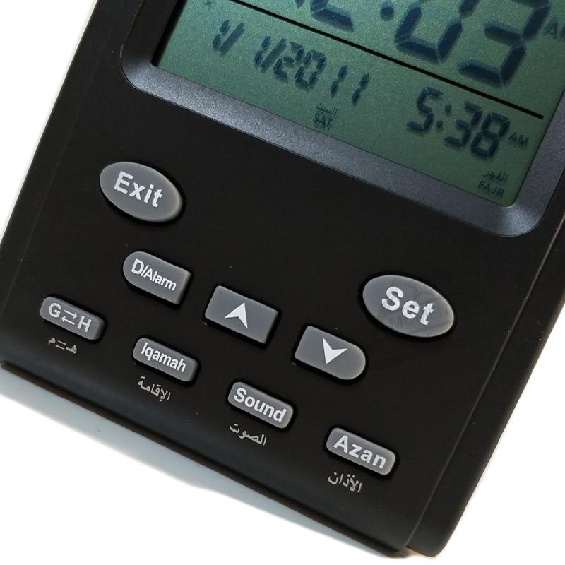 Azan Clock (5)