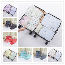6pcs/set Fashion Double Zipper Waterproof Polyester Men And Women Luggage Travel Bags Packing Cubes Container Make Up(China)