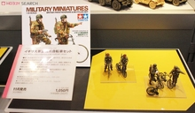 Tamiya 1/35 35333 British Paratroopers Bicycle Blocks Kits(China)